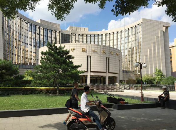 China's central bank injects liquidity into market via MLF